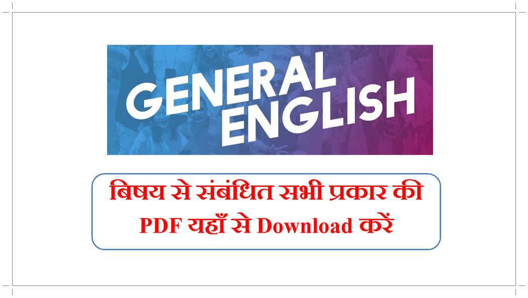 Basic English Grammar Notes Pdf