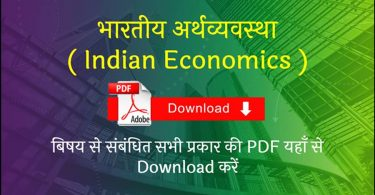 Economics PDF Free Download