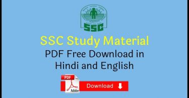 SSC Book PDF in Hindi and English