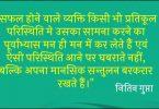 Nitin Gupta Quote