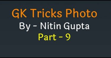 GK Trick in Hindi Apps