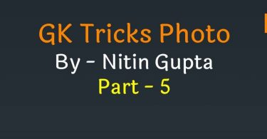 GK Tricks PDF Free Download in Hindi