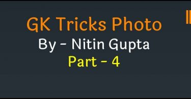 india-gk-tricks-in-hindi-by-nitin-gupta