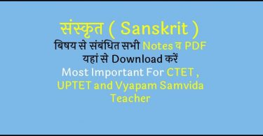 Latest GK PDF**] Most Important GK Book PDF Hindi Free