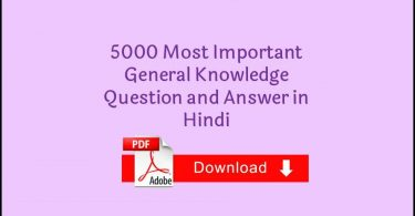 5000 Most Important General Knowledge Question and Answer in Hindi