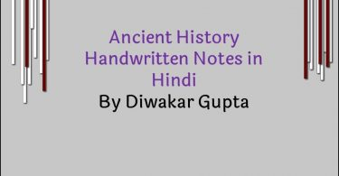 Ancient History Handwritten Notes in Hindi By Diwakar Gupta PDF Free Download