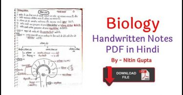 Science PDF Archives - Nitin Gupta