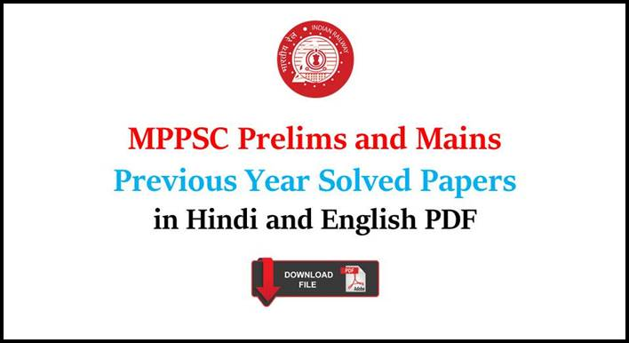 Latest PDF**] MPPSC Prelims and Mains Previous Year Solved