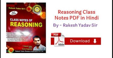 Reasoning Class Notes PDF in Hindi By Rakesh Yadav Sir Free Download