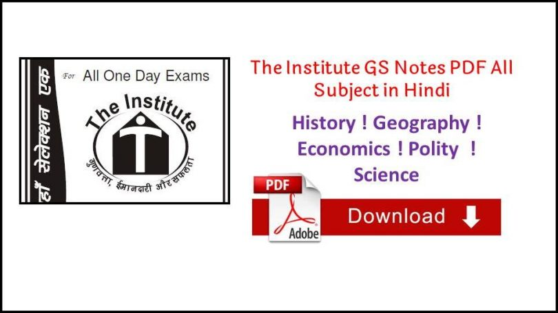The Institute GS Notes PDF All Subject in Hindi