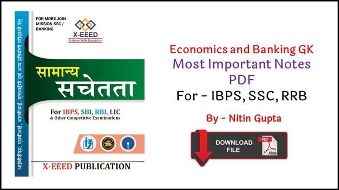 Economics and Banking Most Important Notes PDF in Hindi For IBPS, SSC, RRB