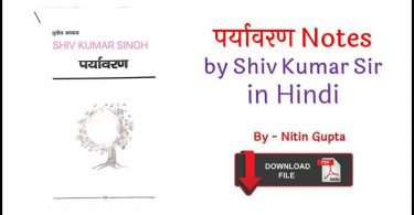 Environment General knowledge Notes PDF by Shiv Kumar Sir in Hindi Free download