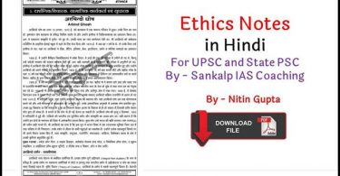 Ethics Notes PDF in Hindi For UPSC and State PSC By Sankalp IAS Coaching