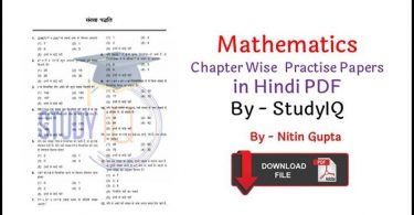 Mathematics Chapter Wise Practise Papers in Hindi PDF By StudyIQ Free Download