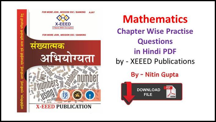 Mathematics Chapter Wise Practise Questions in Hindi PDF Free Download by XEEED Publications