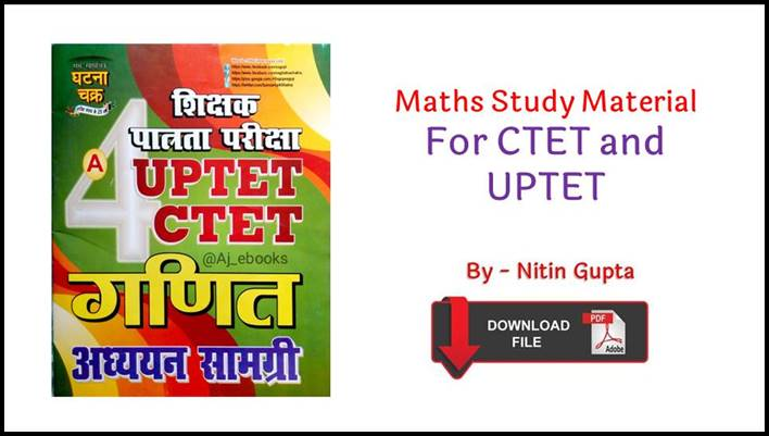 Maths Study Material PDF in Hindi For CTET and UPTET