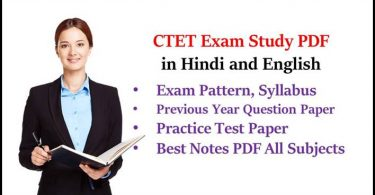 CTET Exam Study Material in Hindi and English