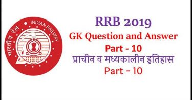 History GK Question For Railway Exams