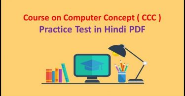 Course on Computer Concept CCC Practice Test in Hindi PDF Free Download