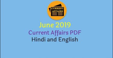 June 2019 Current Affairs PDF in Hindi and English Free Download