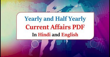 Most Important Current Affairs PDF