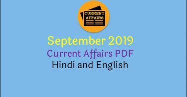 September 2019 Current Affairs PDF
