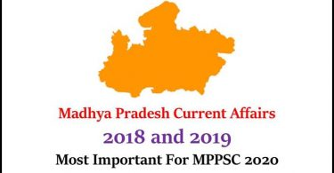 MP Current Affairs 2018 - 2019 in Hindi