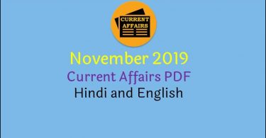 November 2019 Current Affairs PDF