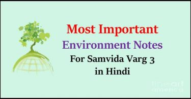 Environment Notes For Prathmik Shikshak Samvida Varg 3