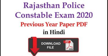 Rajasthan Police Constable Previous Year Paper PDF