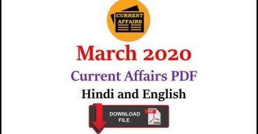 Current Affairs PDF March 2020 in Hindi and English
