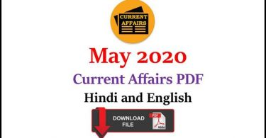 May 2020 Current Affairs PDF Free Download