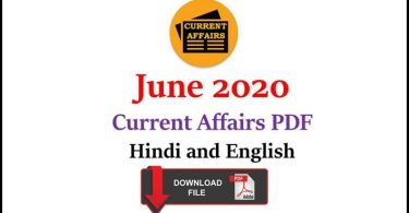 June 2020 Current Affairs PDF Free Download